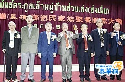 澄海横陇乡刘氏家族会举行联欢刘明荣理事长主持仪式向与会嘉宾族亲贺年