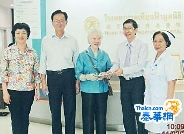 徐云清女士捐赠天华医院五万铢
