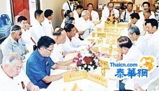 蓬莱总会召开第四次联席会议各地友阁代表齐聚蓬莱五逍阁商议会务大计