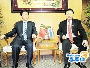 无锡市惠山区政府代表团访问青商会林伟副会长与陈金良副区长一行进行亲切会谈