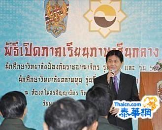 泰国国防学院举办中文学习班秦裕森参赞应邀出席开班仪式并向学员发表讲话