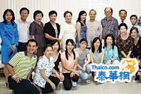 「中泰友谊演唱会」在广西举行 第11频道电视台13日上午播映实况录相