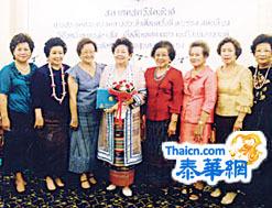 泰华妇女联合会举行理事会议 隆重举行宋干节敬老祝福活动